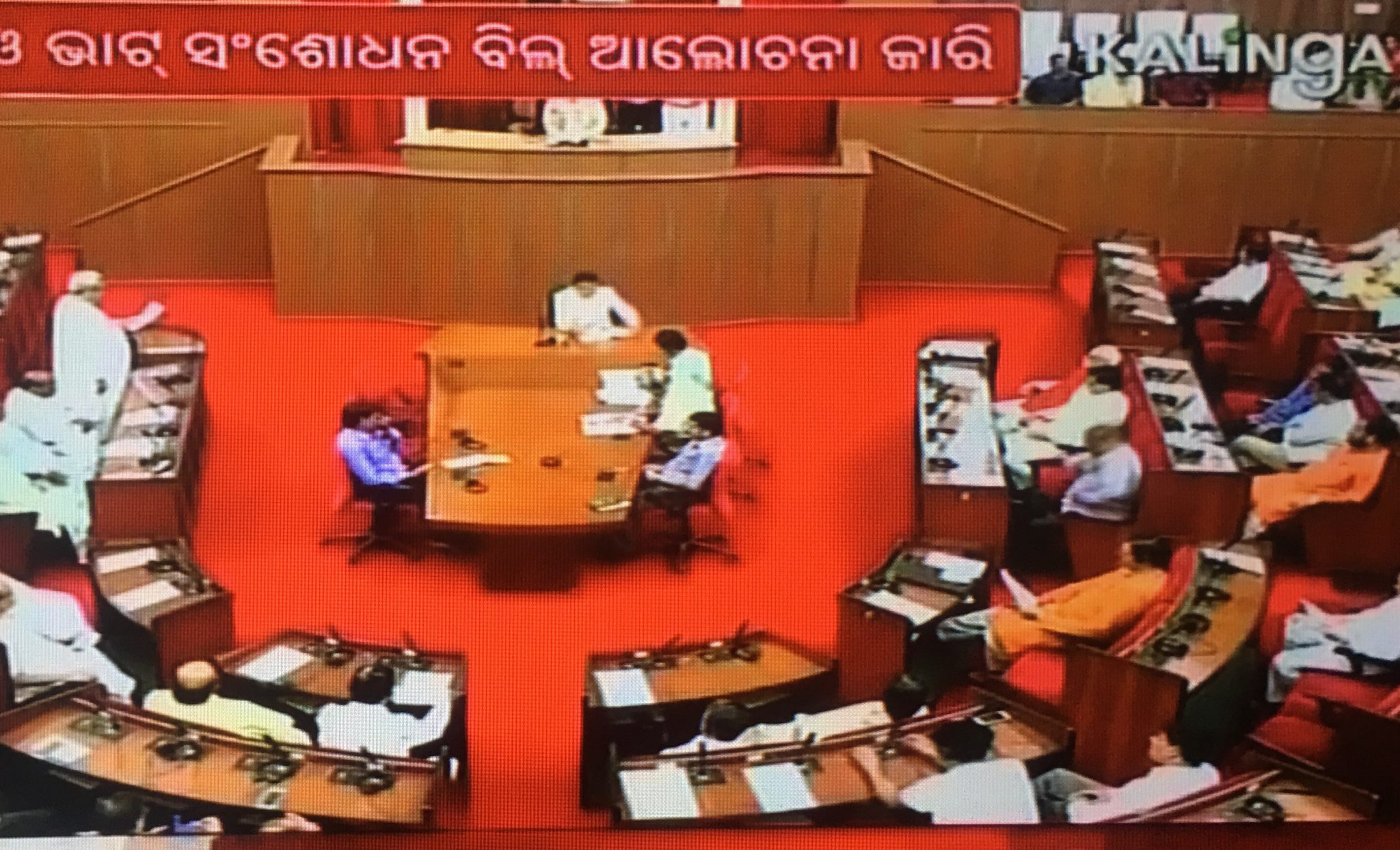 Odisha Assembly passes GST Bill