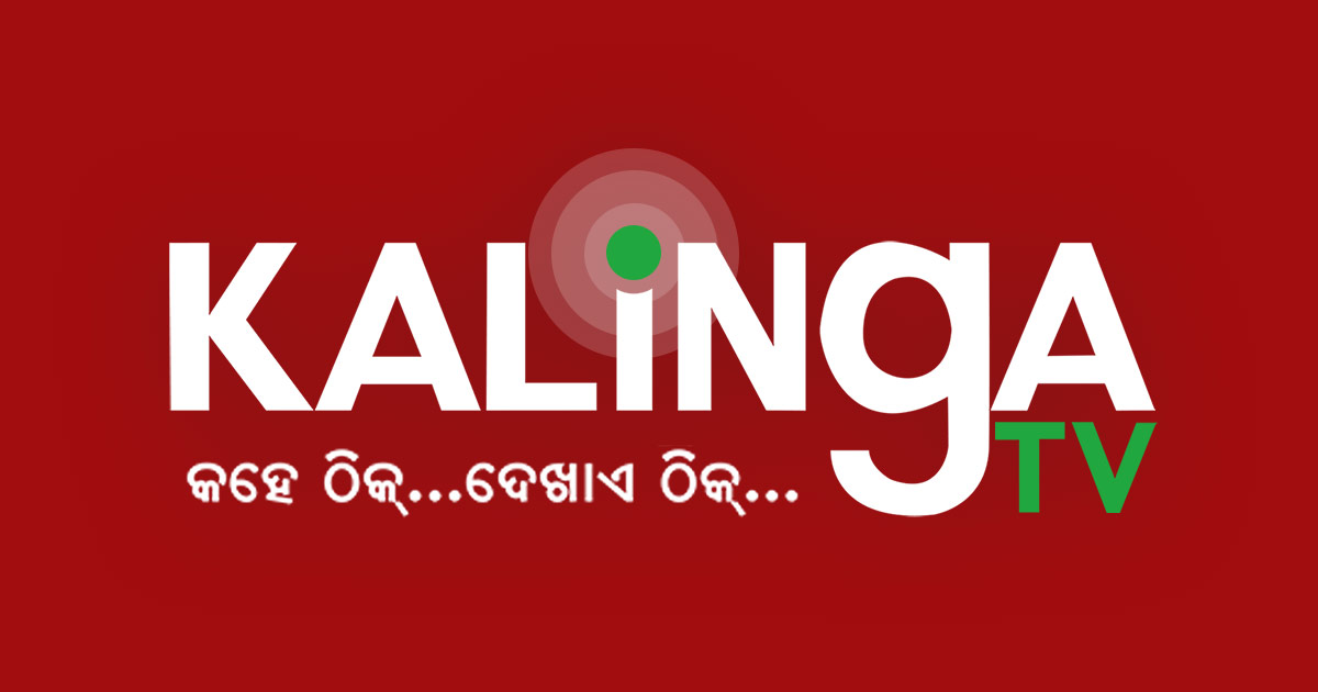 Kalinga Tv Leading News Portal In Odisha Kalingatv