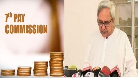 Odisha to implement 7th Pay Commission recommendations from Sep 1