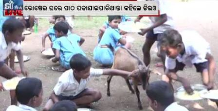 Headmaster suspended as goat mouths students' MDM