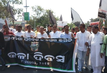 One year of demonetization: Political organisations, civil societies observed 'Black Day'