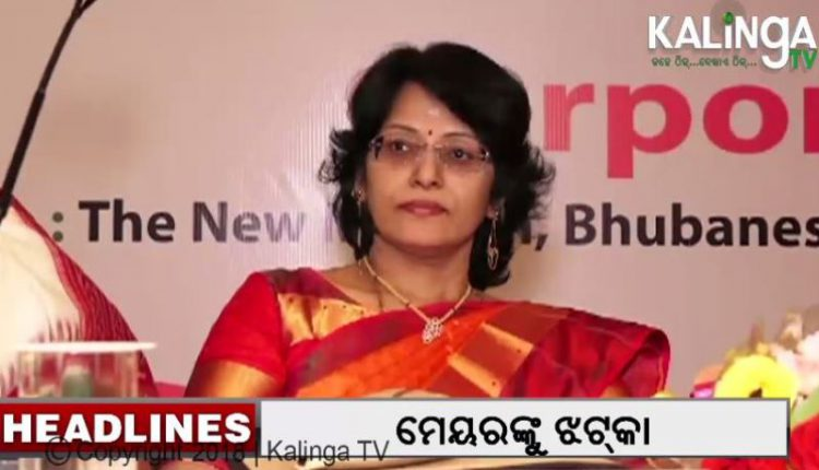 Berhampur Mayor K Madhavi loses post over false affidavit