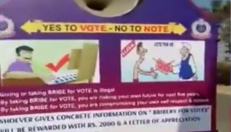 """""""Yes To Vote; No To Note"""" Awareness Drive for Bijepur By-Polls"""