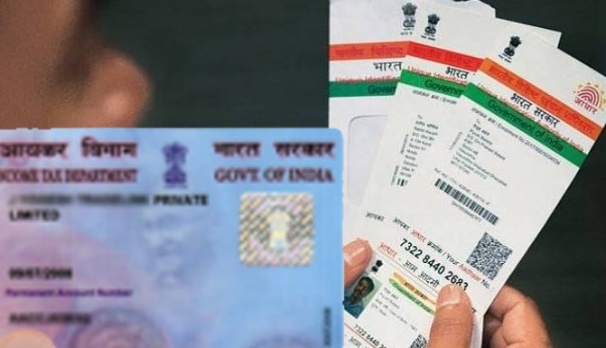 Aadhaar-PAN Linking Deadline Extended For Another Quarter