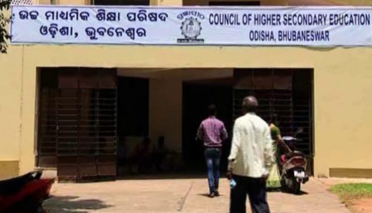 Odisha: Results Of Plus Two Arts And Commerce To Be Announced On Friday