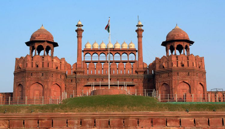 red fort closed