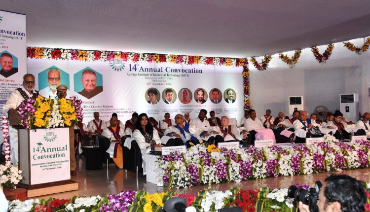 KIIT holds 14th Convocation