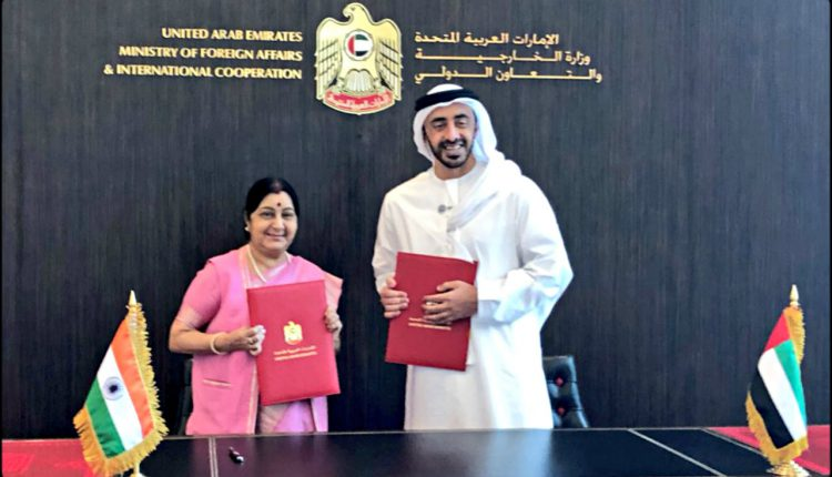India-UAE-Sign-Currency-Swap-Bilateral-Co-Operation-Deal