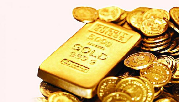 Gold Prices Fall By Rs. 40 At National Bullion Market