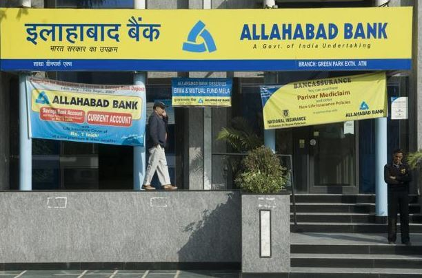 Allahabad Bank Alleges Rs. 1,700 Crore Fraud By Firm