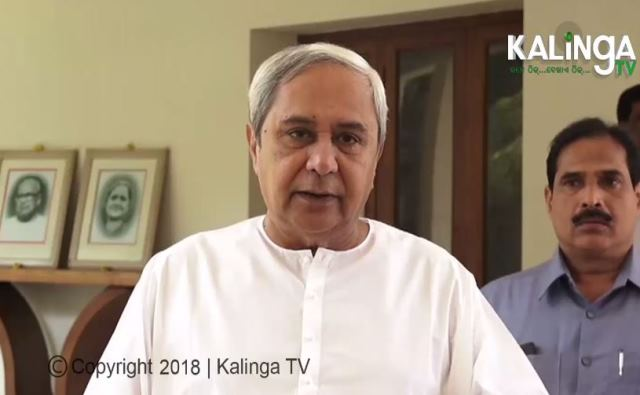 Naveen Patnaik Writes to Union Home Minister To Relax NDRF Norms