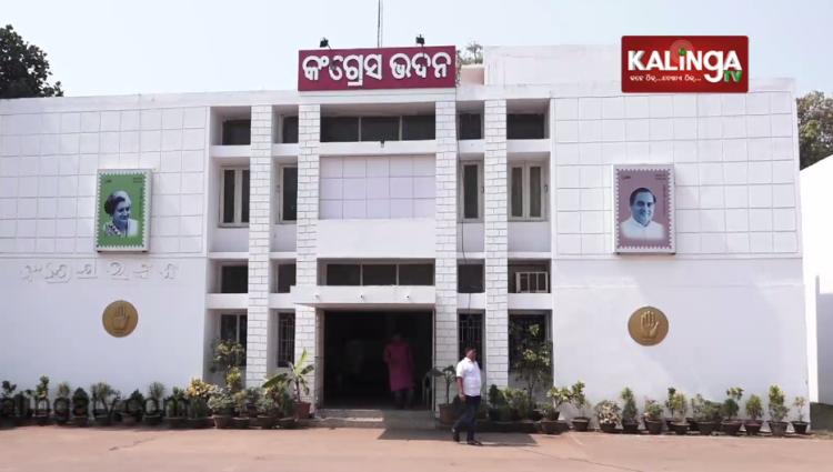 Jagannath Patnaik Resigns From Odisha Congress Coordination Committee