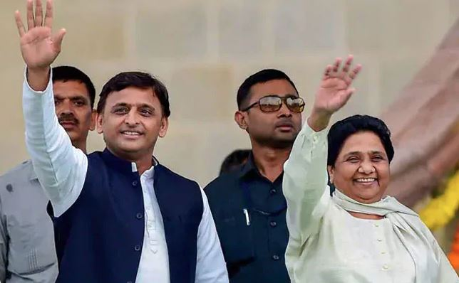 BSP has the highest bank balance among parties with Rs 670 crore