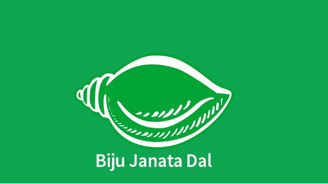 BJD Appoints Pranab Prakash Das As General Secretary Of Organisation