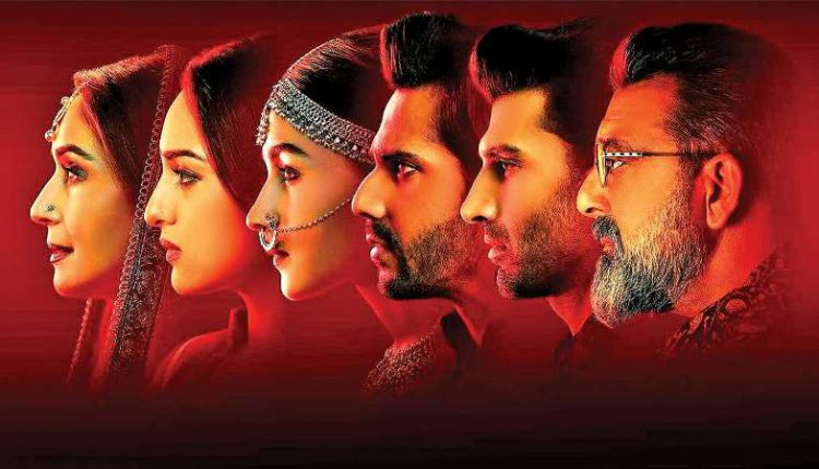 Watch: Trailer Of Dharma Production's Multi-Starrer Film 'Kalank'