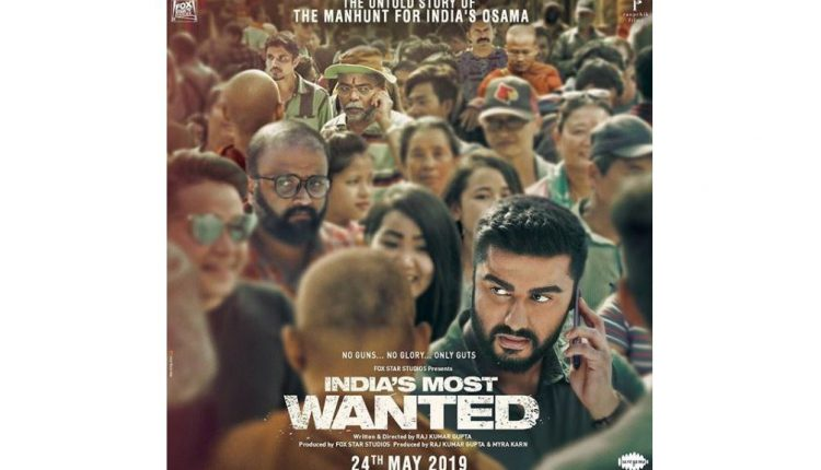Watch: Teaser Of 'India's Most Wanted' Starring Arjun Kapoor