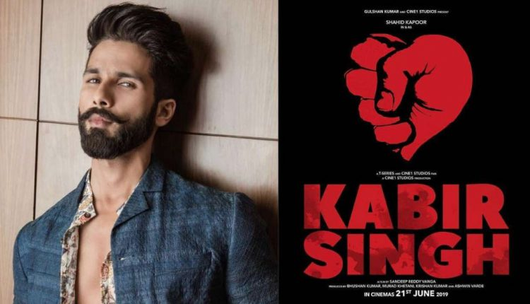 Watch: Teaser Of 'Kabir Singh' Starring Shahid Kapoor & Kiara Advani