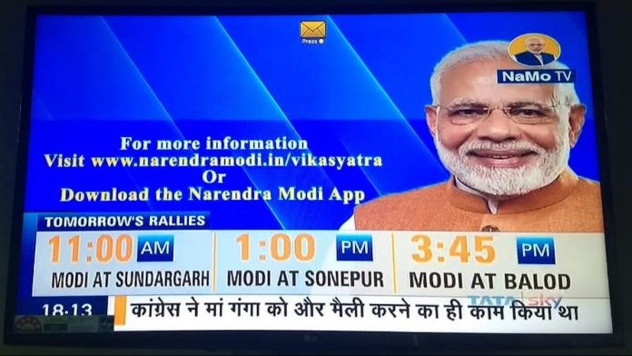 NaMo TV barred from carrying uncertified political content