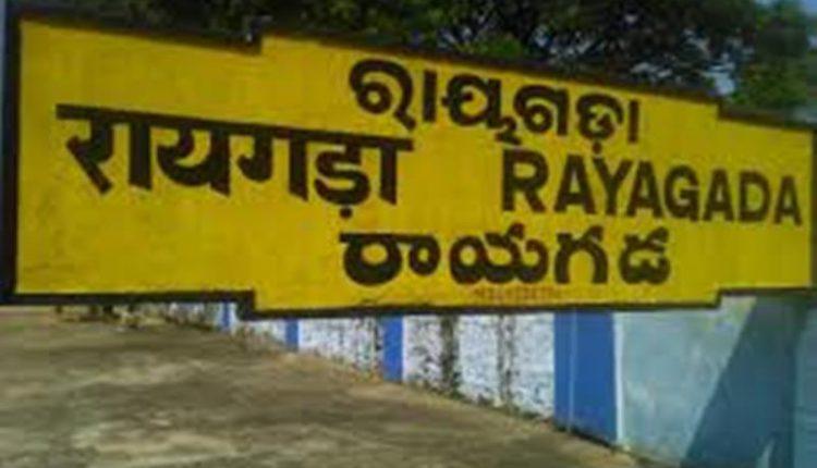 Ministry Of Railways Approves New Division At Rayagada