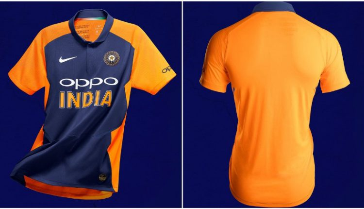 BCCI unveils new away jersey for team India
