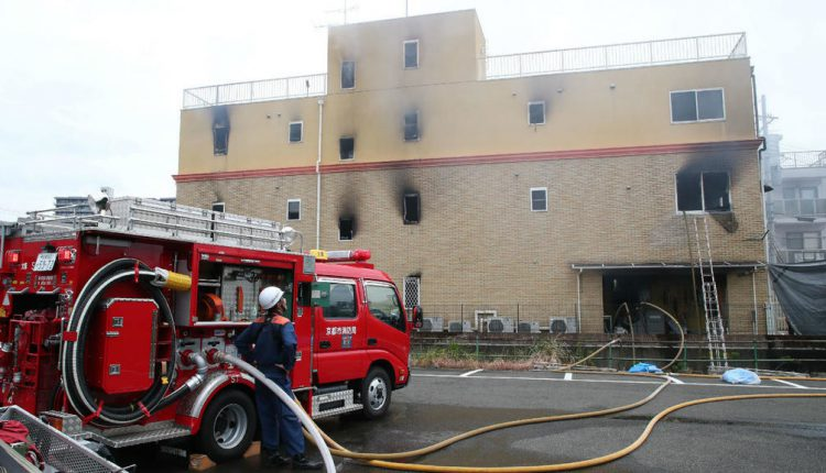 Japan: 24 Feared Dead In Suspected Arson Attack At Animation Studio