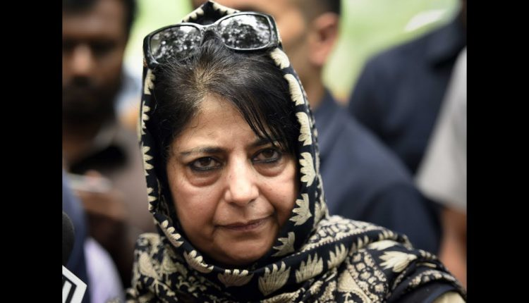 Mehbooba Mufti Slams Centre's Decision To Deploy Additional Troops In Kashmir