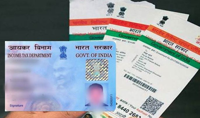 PAN Cards To Become Invalid After Aug 31 If Not Linked To Aadhaar