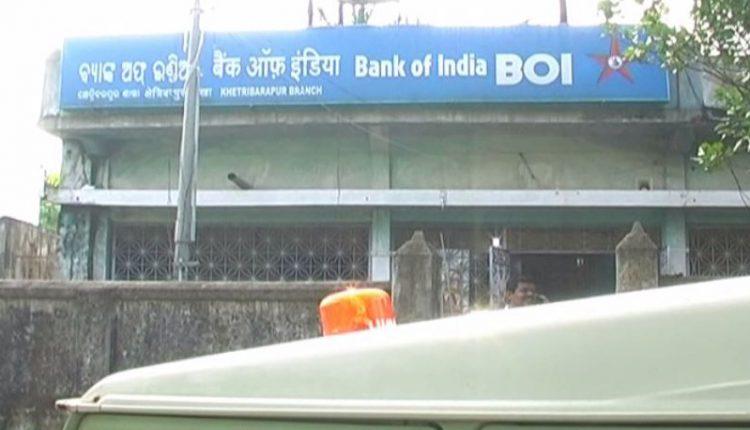 Miscreants Loot And Ransack Bank In Odisha