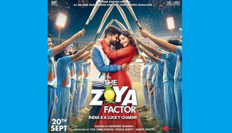 Watch: Trailer Of 'The Zoya Factor' Starring Sonam Kapoor & Dulquer Salmaan