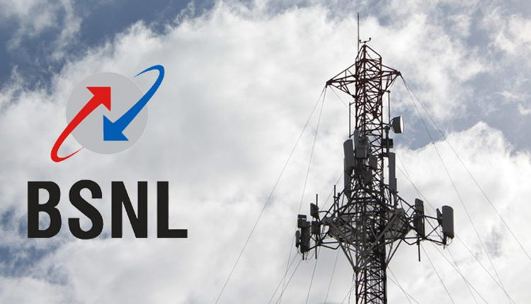 BSNL Offers 33GB Daily Data With Latest Unlimited Broadband Plan