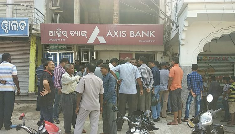 Miscreants Loot Rs 14 Lakh From Bank On Gunpoint In Odisha
