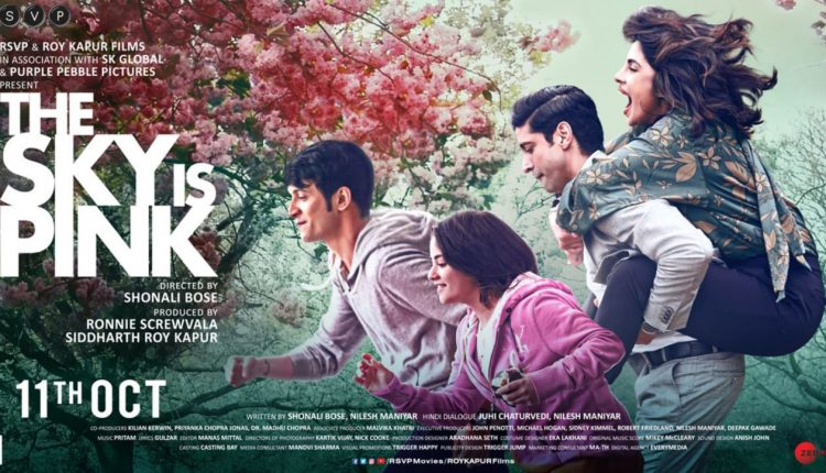 Priyanka Chopra Shares First Poster Of 'The Sky Is Pink'