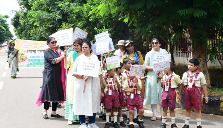 Cleanliness Awareness Drive Conducted By ECoRWWO
