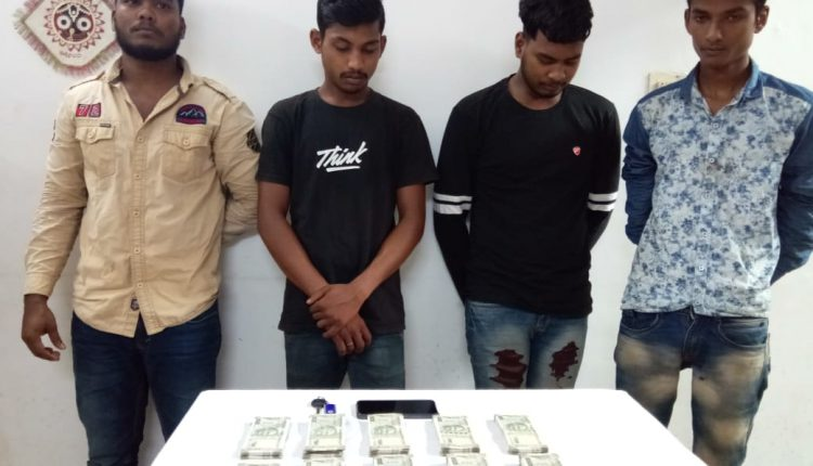 Four Youths Arrested In Odisha Capital For Theft Of Rs 9lakh