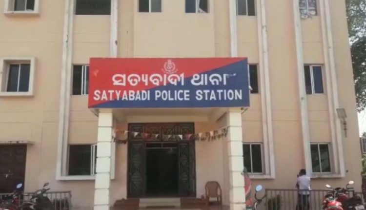 Police Constable Arrested In Odisha For Raping Woman