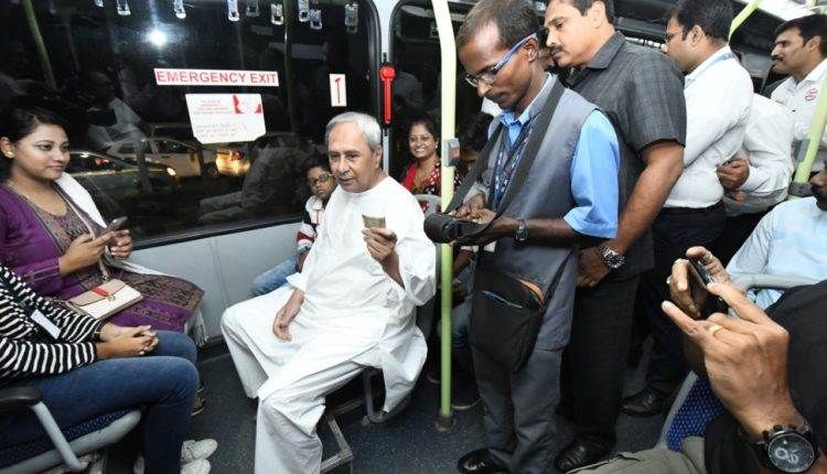 'Mo Bus' Service Completes One Year, Odisha CM Takes A Ride