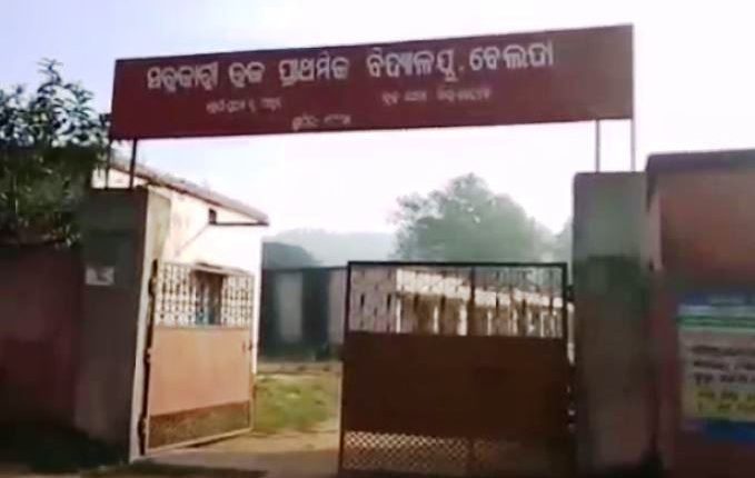Odisha: School Headmaster Suspended After Girls Leave Hostel Alleging Harassment