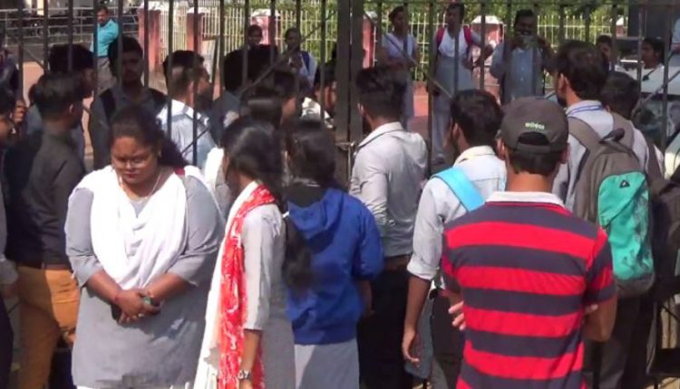 Girl Student Alleges Sexual Harassment By HOD In Odisha College