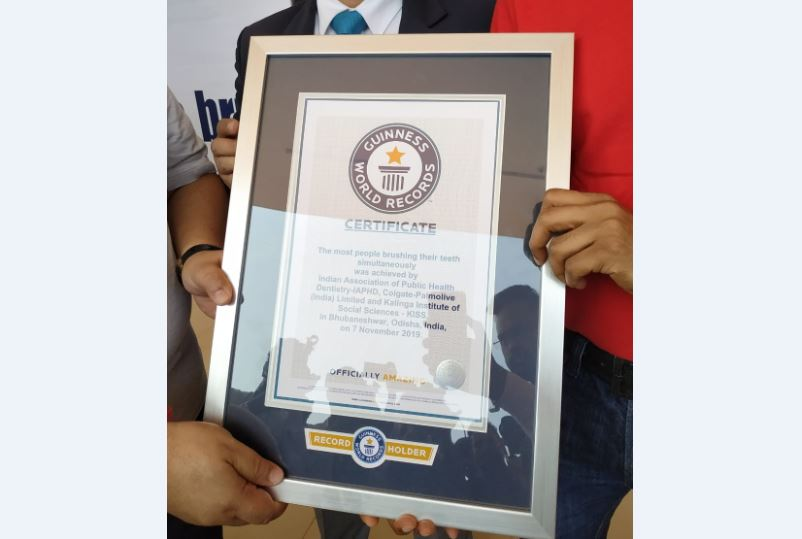KISS University wins another Guinness World Record title