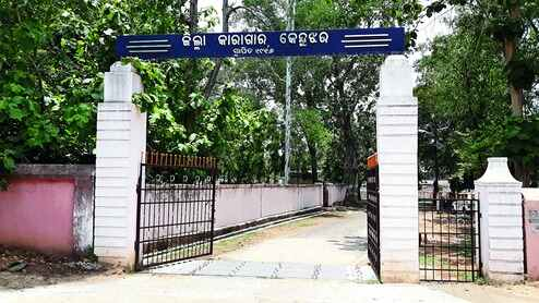 UTP Dies At Keonjhar Jail Day After Another Inmate Awarded Death Penalty