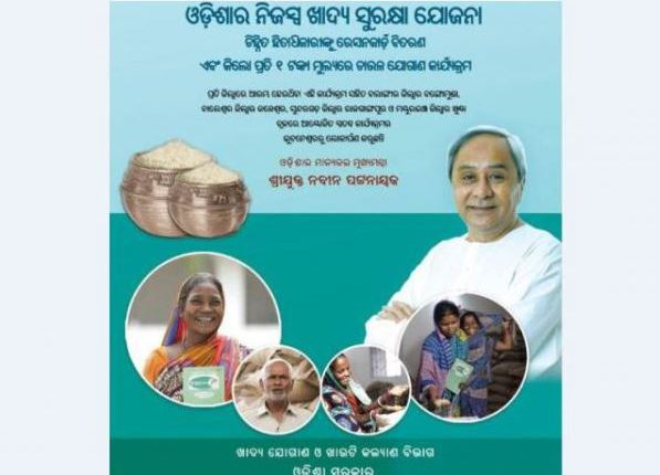 Odisha Government To Include 2.02 Lakh Beneficiaries Under State Food Security Scheme