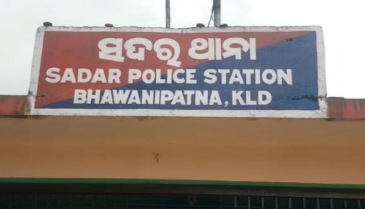 Married Woman Gang-Raped In Odisha, Three Arrested