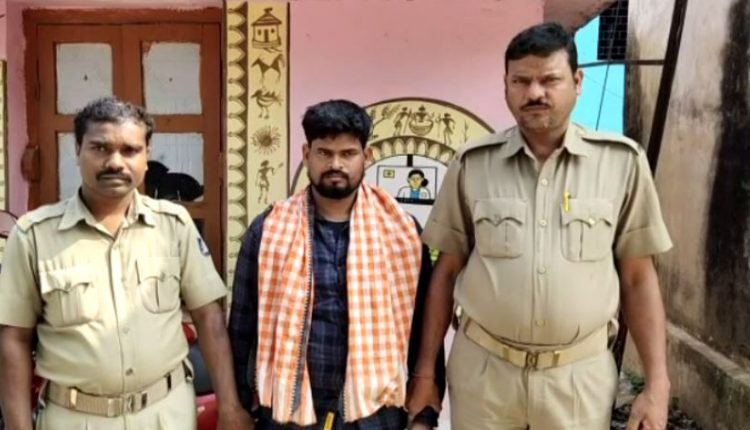 Youth Arrested In Odisha For Abetting Suicide Of Minor Girl