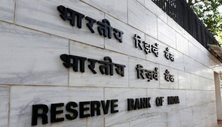 RBI directs banks