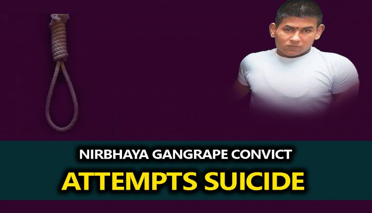 Nirbhaya gangrape convict Vinay Sharma attempts suicide yet again