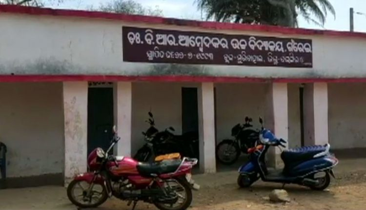 Teachers collect money for malpractice in Odisha HSC Exam 2020, video goes viral