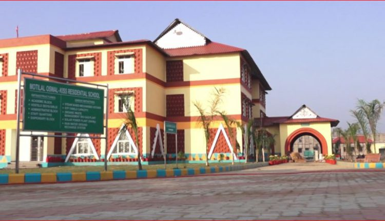 Motilal Oswal-KISS Residential Tribal School to be inaugurated in Balangir