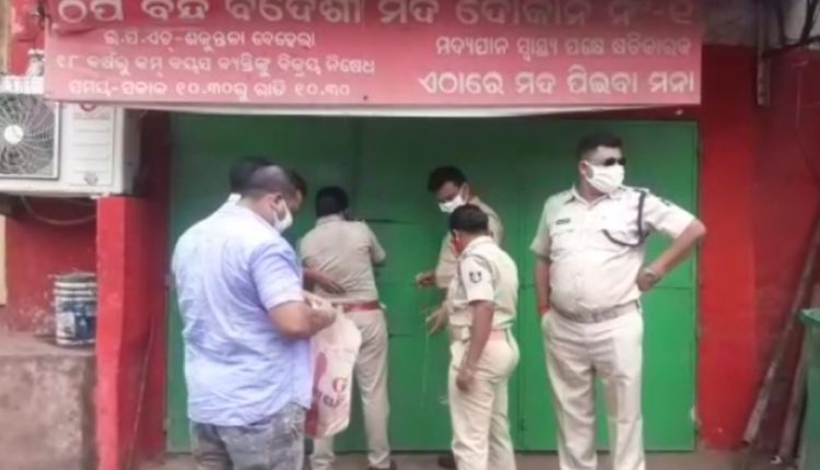 Two foreign liquor shops sealed in Odisha's Dhenkanal