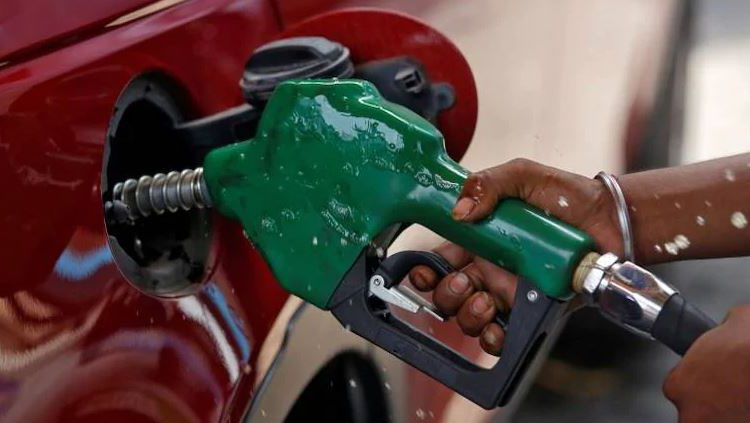 Check Petrol price today
