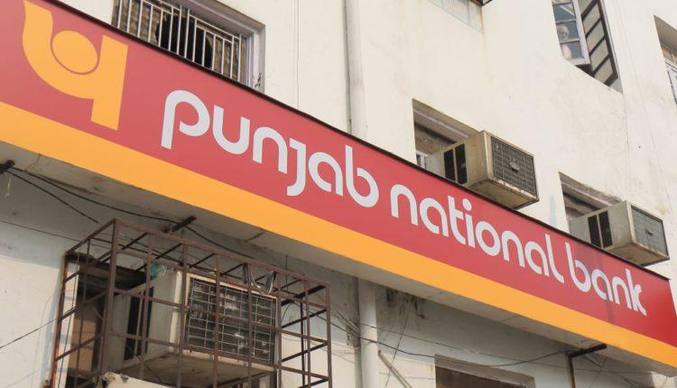 pnb fraud case bhubaneswar odisha